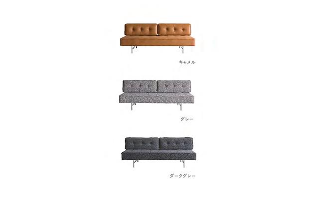 HERMAN sofa