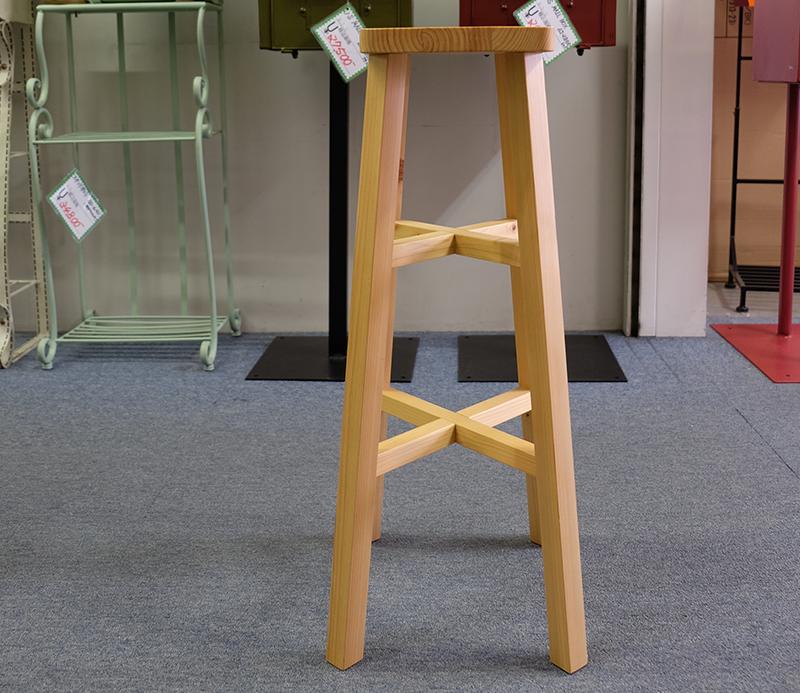 アウトレット家具限定1台:ハイスツール