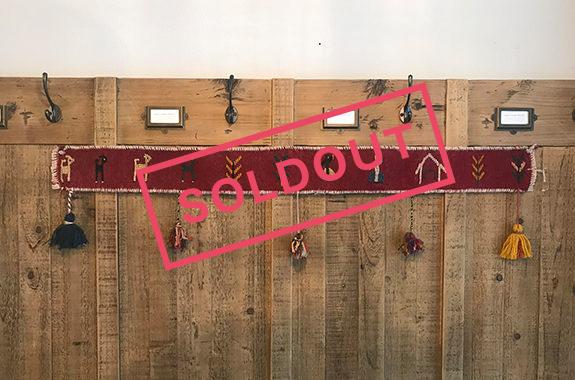 アウトレット商品限定1枚:キリムの壁飾り01