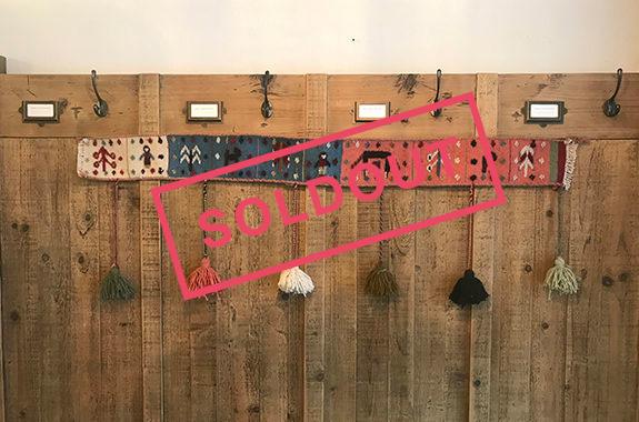 アウトレット商品限定1枚:キリムの壁飾り03